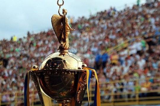 По просьбе Минздрава Кубок Украины по футболу перенесли из Львова в Харьков