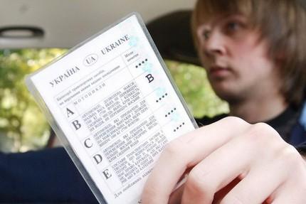 В Украине изменят подход к получению водительского удостоверения