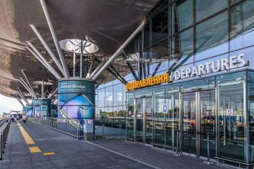 В аэропорту Борисполь на лабораторию для тестирования на COVID инвестировали 10 миллионов гривен