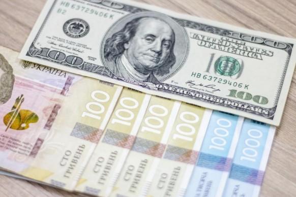 В Украине спрогнозировали курс доллара на 2021 год