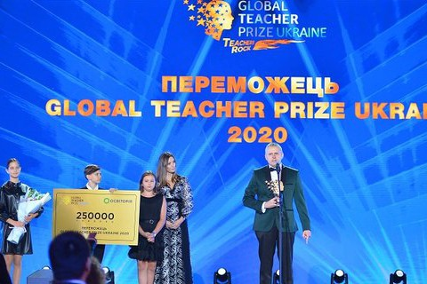 В Украине назвали имя лучшего учителя 2020: результаты Global Teacher Prize Ukraine