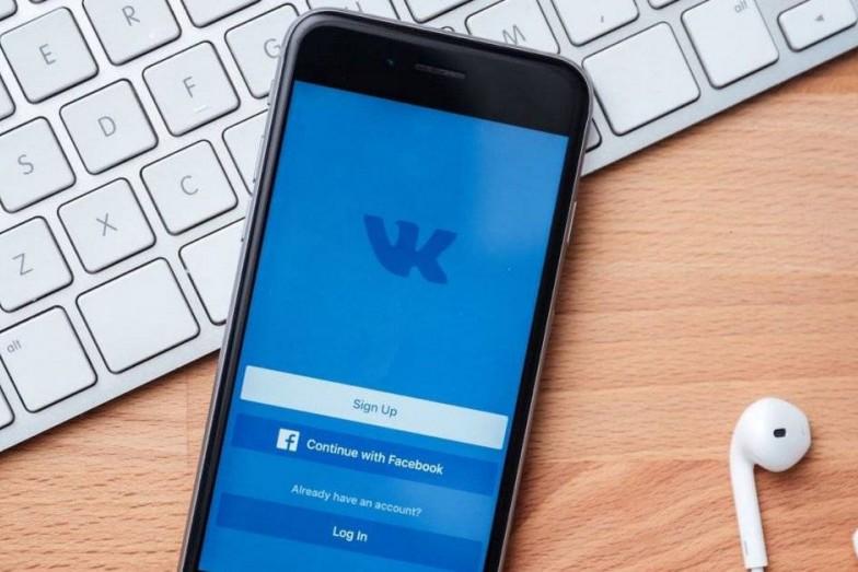 Запрещенная социальная сеть «ВКонтакте» снова заработала на территории Украины без VPN