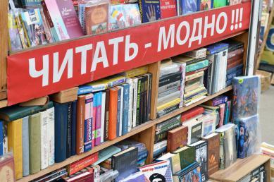 «Петровка — это стиль жизни»: кто все еще продает и покупает книги на легендарном рынке