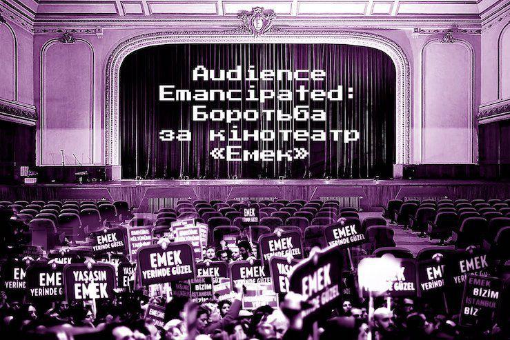 На фасаде «Кинопанорамы» покажут фильм в знак протеста против сноса