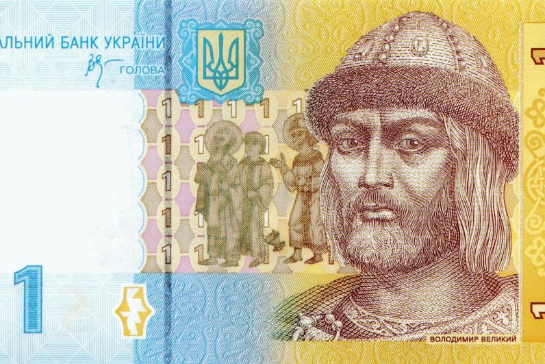 Гривна оказалась в четверке недооцененных валют