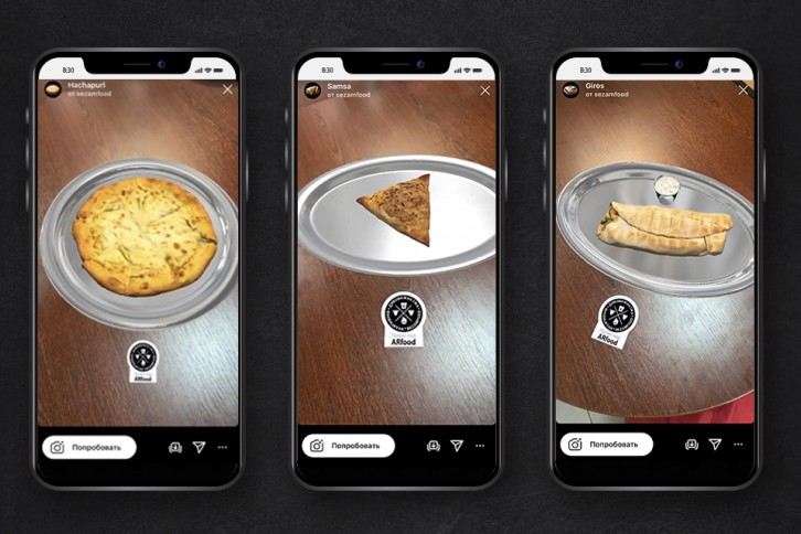 Как накормить людей с помощью новых технологий - опыт Shashlikyan & Sezamfood