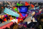 Евровидение, безвиз, биткоины: 16 главных событий в Киеве в 2017 году