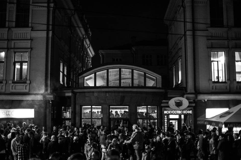 Покойся с миром: в Киеве закрывается бар Regenschirm