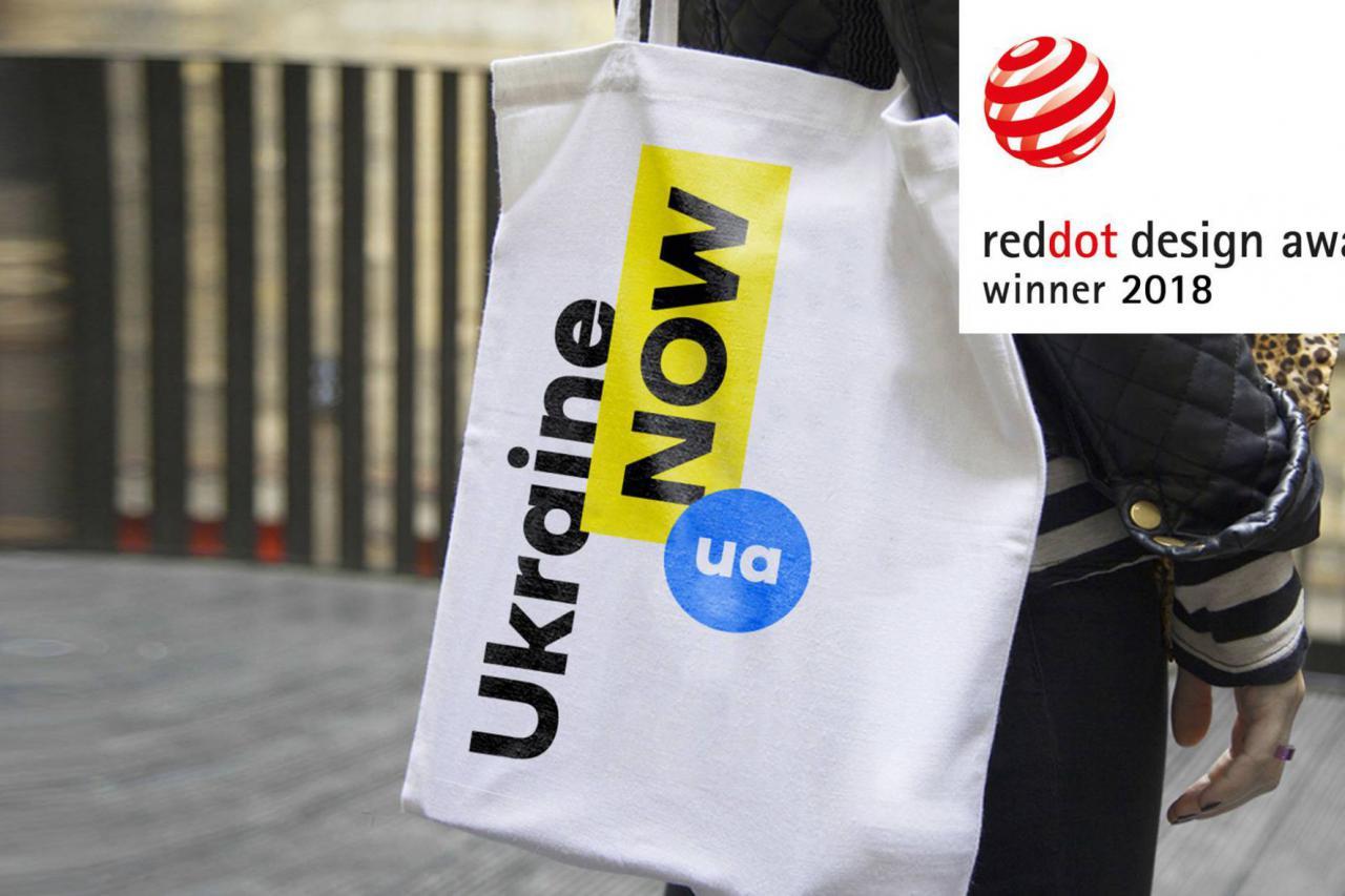 Лучший дизайн в мире: за что украинские агентства получили Red Dot Awards 2018