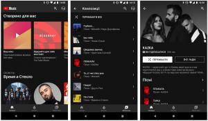 В Украине появились сервисы YouTube Music и YouTube Premium: кому и зачем они нужны