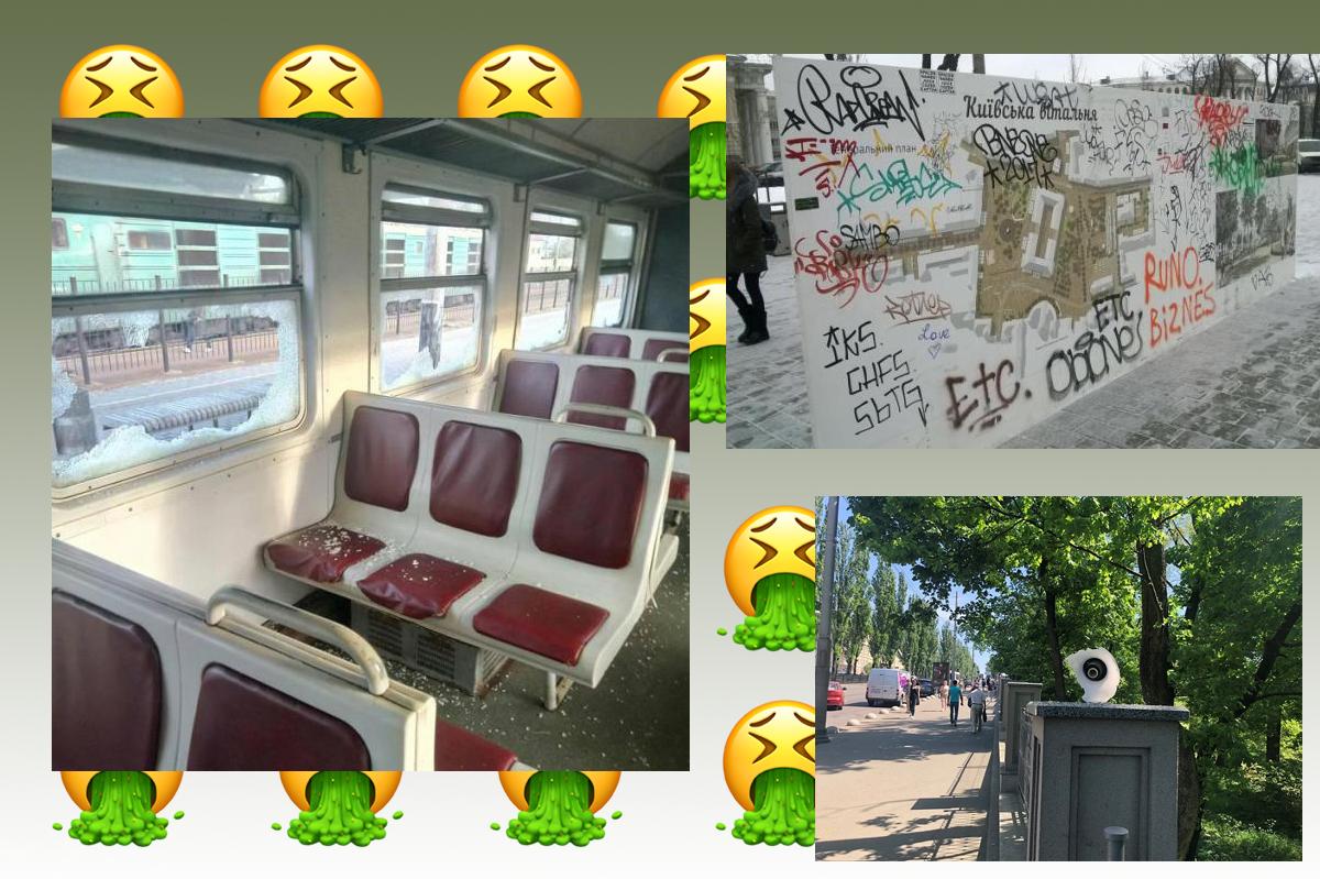 Это уже слишком: 7 актов вандализма в Киеве, за которые нам стыдно