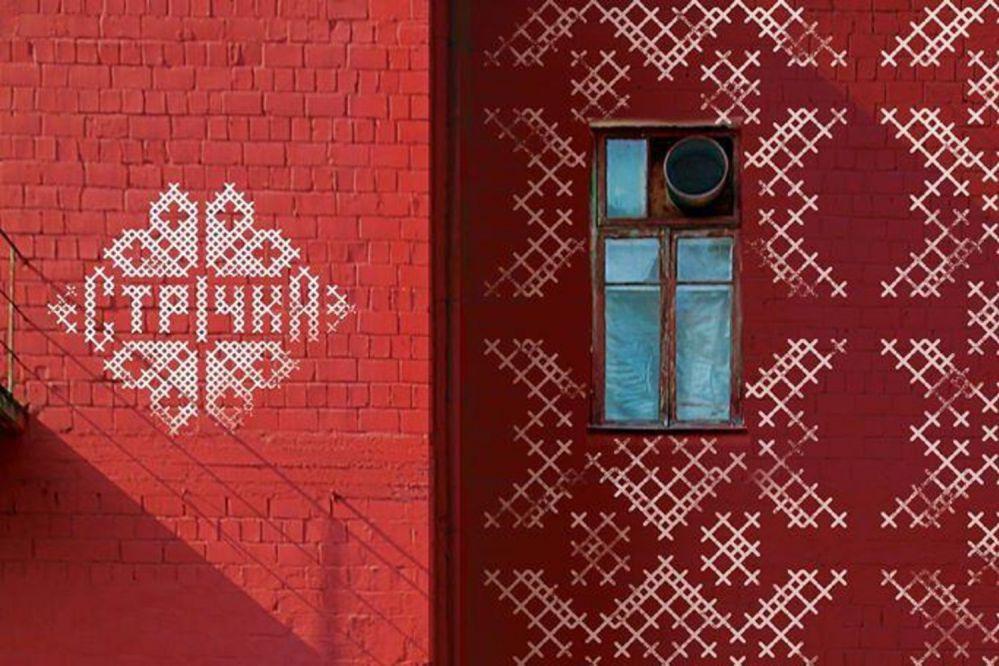 Strichka Festival снова попал в список лучших фестивалей мира