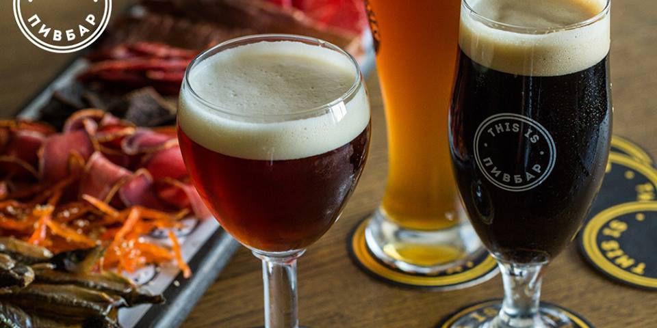 Бронируй место: в This Is Пивбар бесплатно научат разбираться в пиве