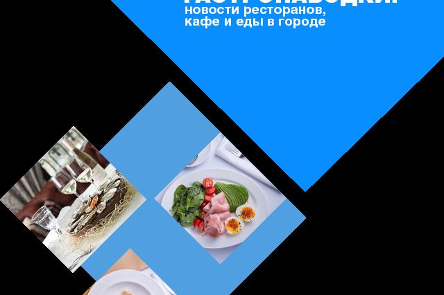 Гастронаводки марта: новые заведения в Киеве, куда стоит сходить
