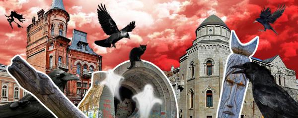 Другой Киев. 8 мистических и секретных мест столицы