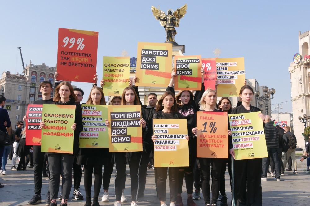 В черной одежде, с зонтами и плакатами: в центре Киева прошла акция против торговли людьми. Фото