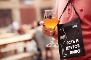 5 активностей, которые стоит посетить на Kyiv Beer Festival