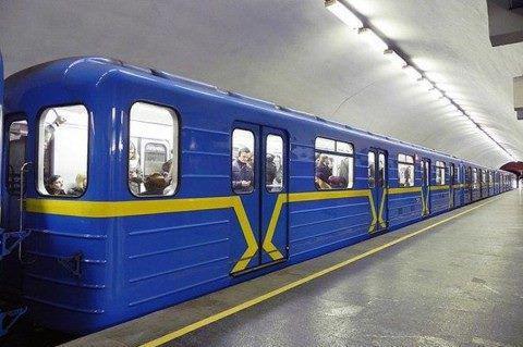 Имейте в виду: на одной из веток киевского метро ограничено движение поездов