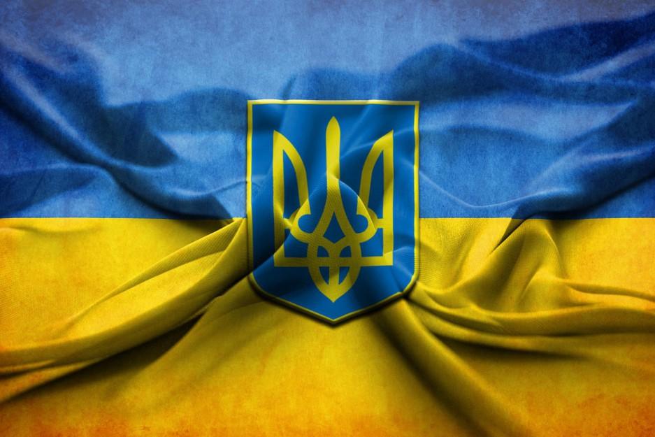 В Украине объявили конкурс на лучший эскиз Большого Государственного Герба Украины