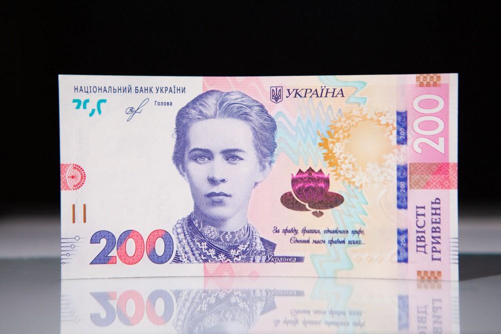 В Украине появится обновленная купюра в 200 гривен