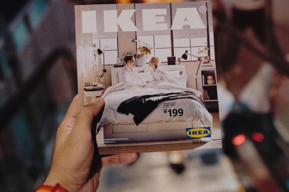 Стало известно, когда IKEA откроет свой первый магазин в Киеве: новая дата