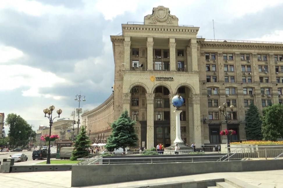 """""""Укрпошта"""" планирует продать офис в здании главного почтамта на Крещатике"""