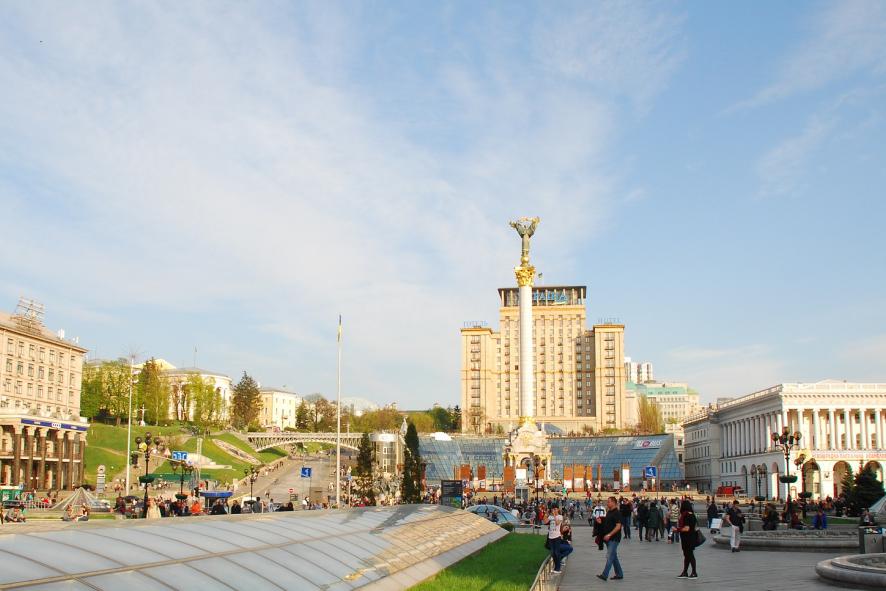 Стало известно, как Киев будет отмечать День города во время карантина