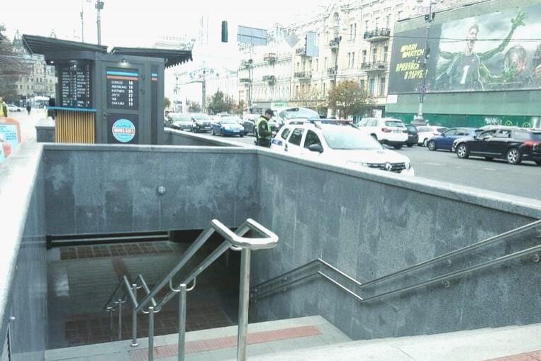 Спустя четыре года возле ЦУМа заработал подземный переход: как он выглядит