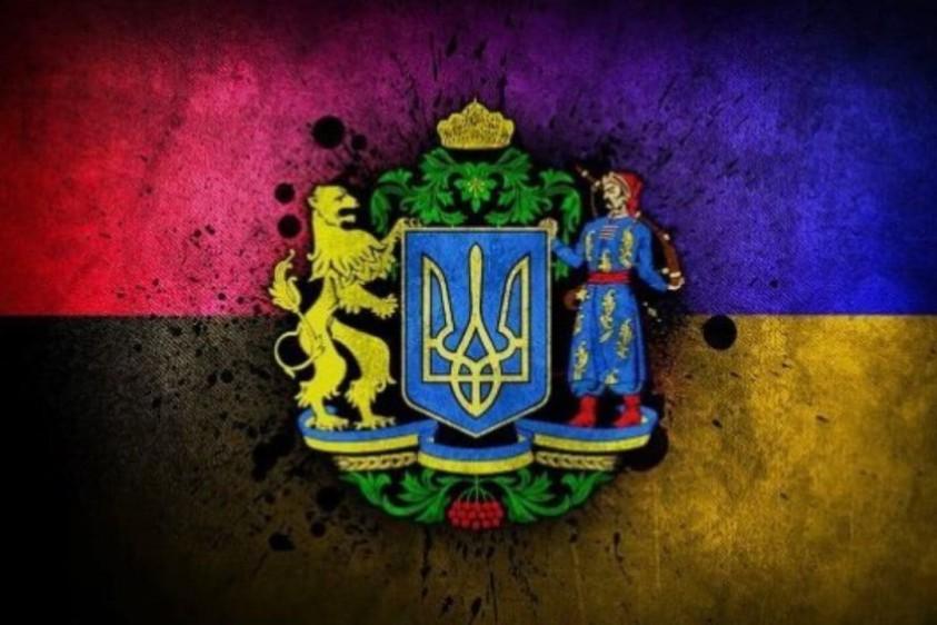 Кабмин назначил денежный приз за лучший эскиз Большого Герба Украины