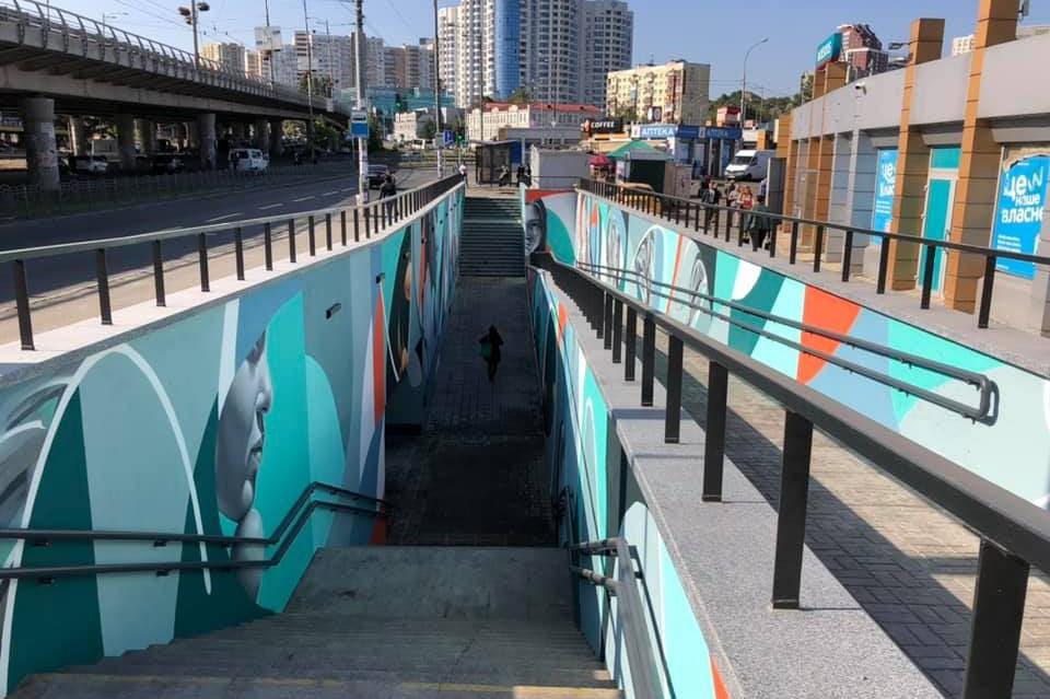 На Демеевке открылся еще один красочный подземный переход с граффити. Фото