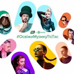 MONATIK, Лайма Вайкуле та інші артисти стали частиною великої музичної колаборації на платформі Spotify