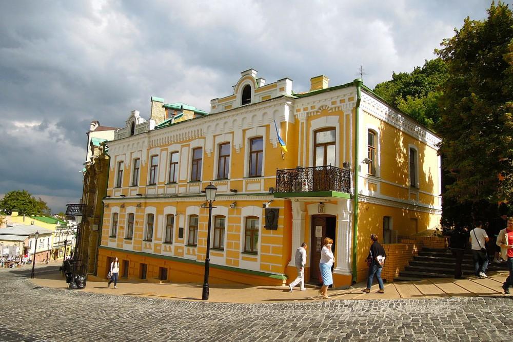 Дом Булгакова в новом стиле: киевский музей поменял дизайн и сайт. Видео