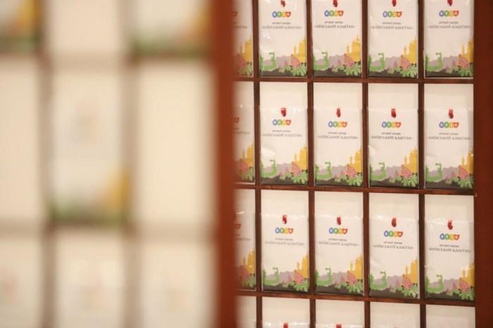 Уникальный запах Киева: стало известно, где появились ароматизированные саше