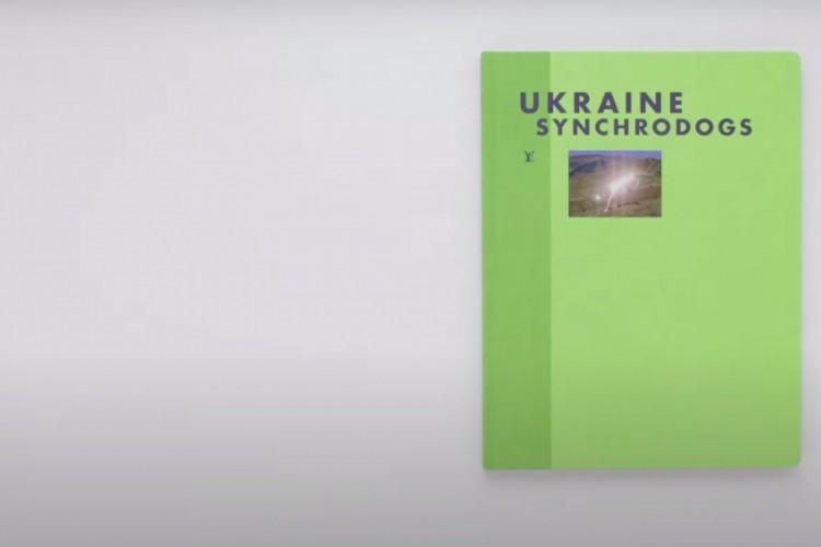 Французский дом моды Louis Vuitton выпускает фотоальбом, посвященный Украине