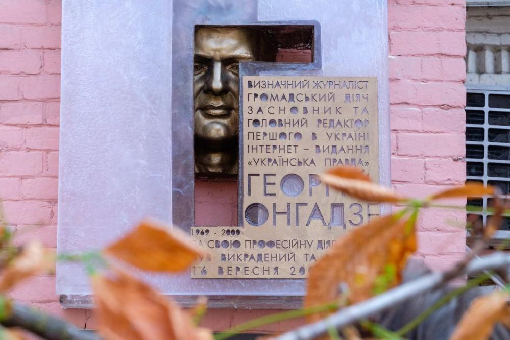 На Крещатике открыли мемориальную доску журналисту Георгию Гонгадзе. Фото