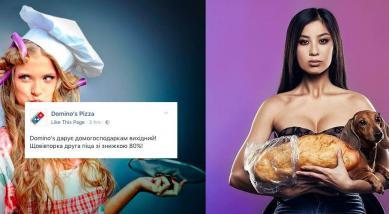 Хватит это терпеть: 11 примеров сексизма в украинской рекламе и куда на него жаловаться