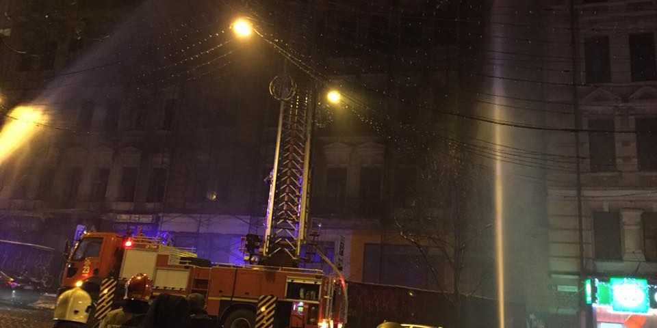 В центре Киева был пожар в историческом здании