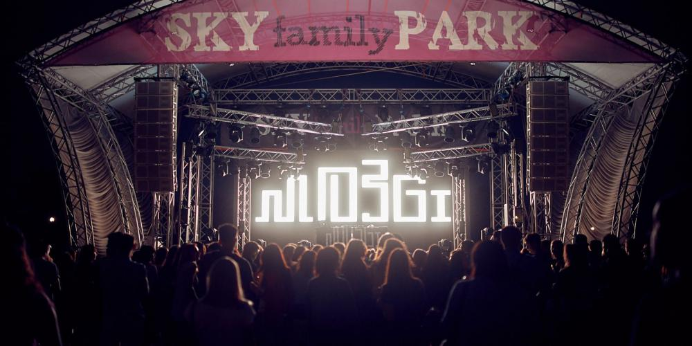 Как это было: в Sky Family Park выступили MOZGI