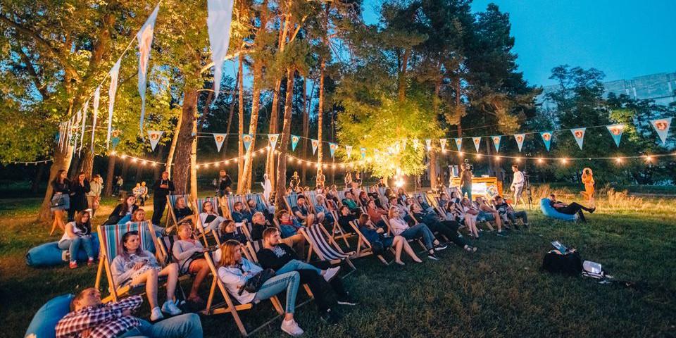 Планы на выходные: в киевских парках пройдут бесплатные кинопоказы