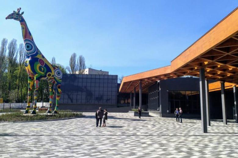 Реконструкцию Киевского зоопарка проводят с использованием европейского опыта