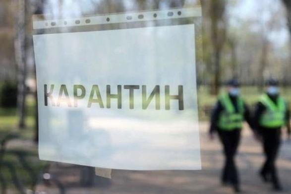 """В Украине могут смягчить ограничения для """"красных"""" зон"""
