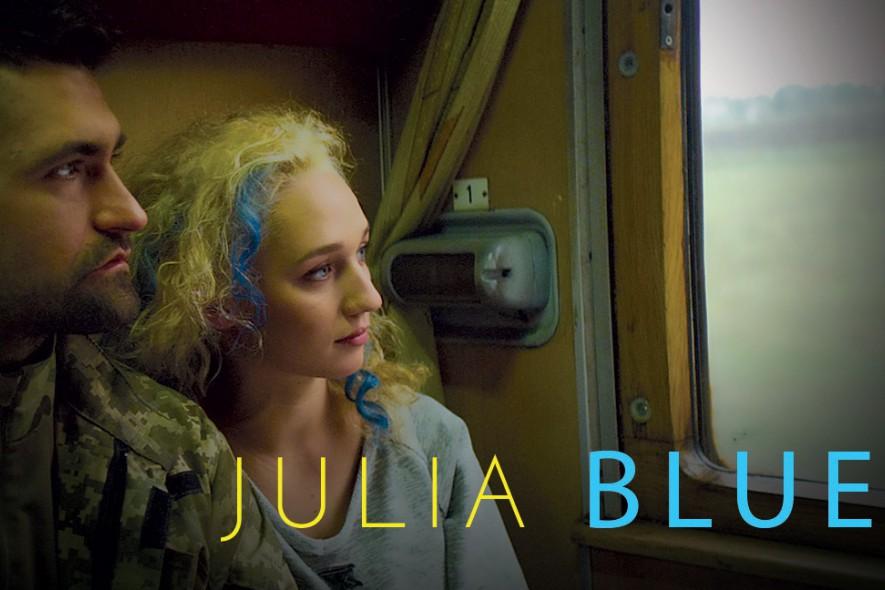 Фильм о влюбленной паре из Украины «Джулия Блу»  появился на Amazon Prime