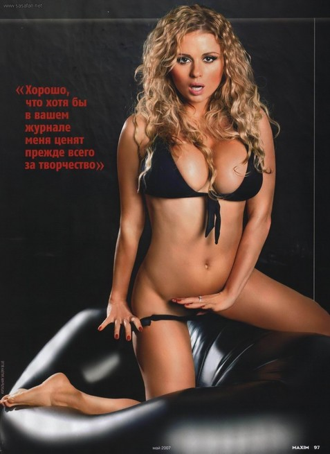 Маша Малиновская схватила Семенович за грудь
