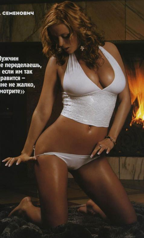 Любимый запрещает Анне Семенович выступать полуобнаженной