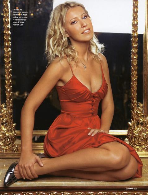 Ксения Собчак рассказала, что ей нравится в ее фигуре