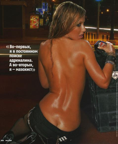 Топ-модели поддерживают оппозиционерку Ксению Собчак
