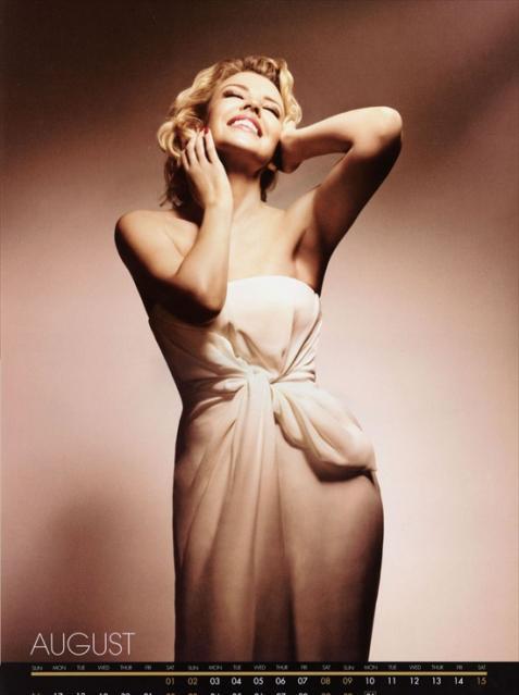 Кайли Миноуг снялась в забавной рекламе. Видео