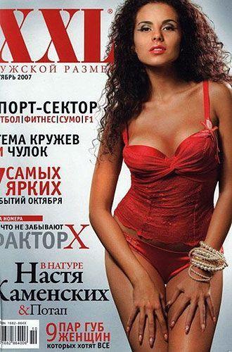 Потап назвал национальное животное Украины