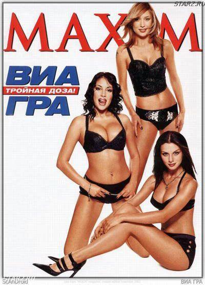 MAXIM назвал 100 самых сексуальных женщин