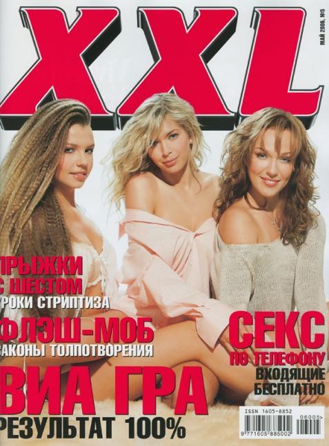 """Девушки из """"ВИА Гры"""" превратились в рок-див и дали жару под Rammstein"""
